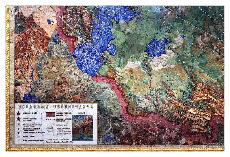 ВСЕГЕИ - в геологических закромах Родины