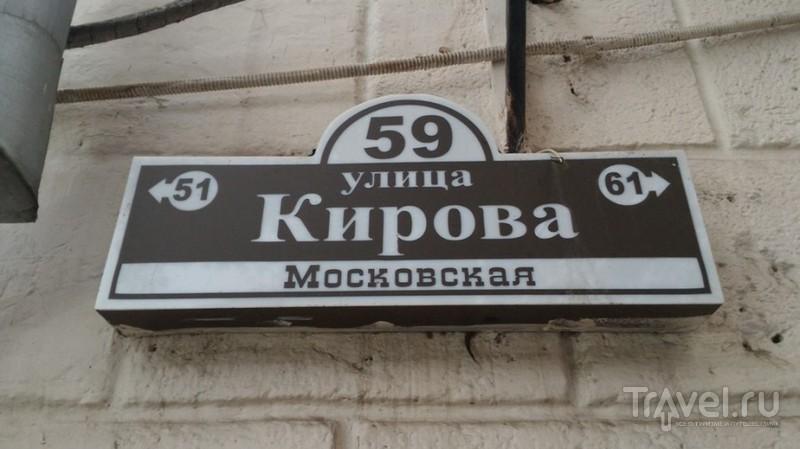"""Путешествие с """"Победой"""". Владикавказ / Россия"""
