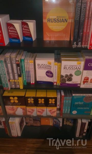 Из Сингапура с подробностями: книги / Сингапур