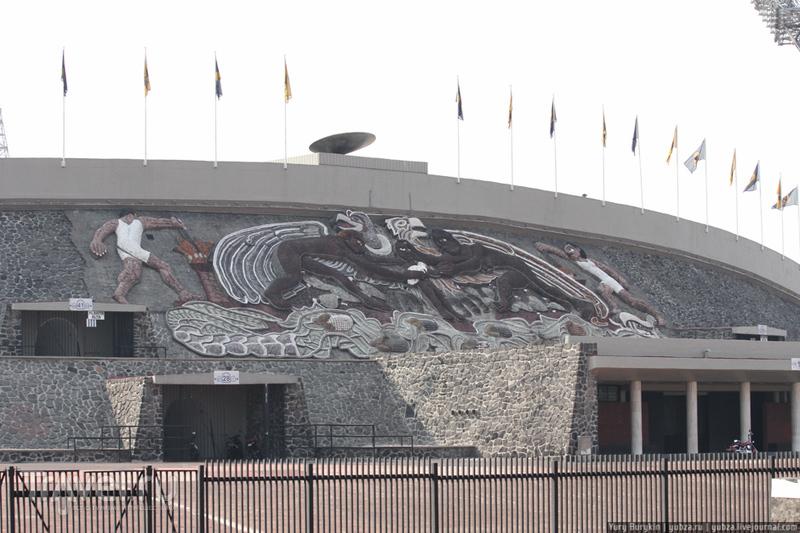 Мехико Сити и окрестности / Мексика