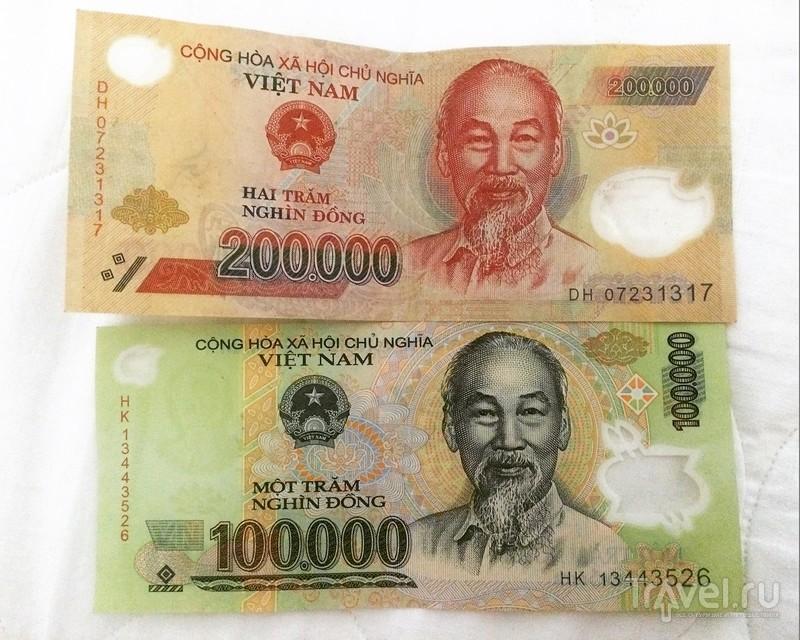 Первые уроки вьетнамского / Вьетнам