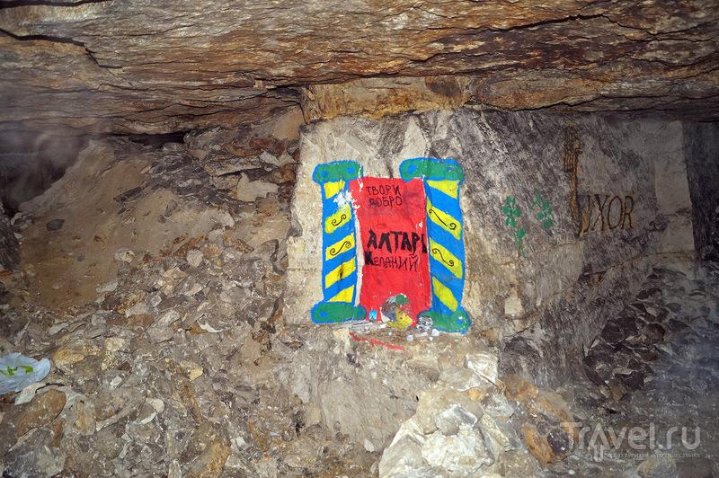 Сьяновские пещеры: разведка / Фото из России