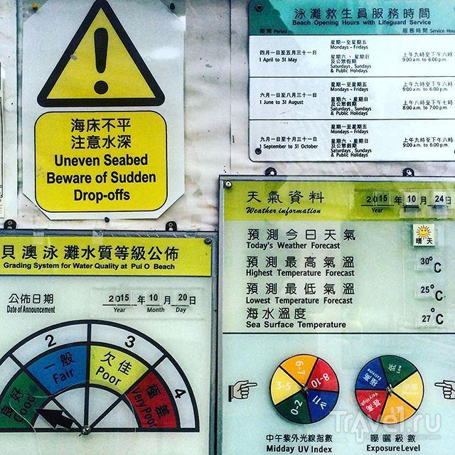 Как бесплатно остановиться в Гонконге / Гонконг - Сянган (КНР)