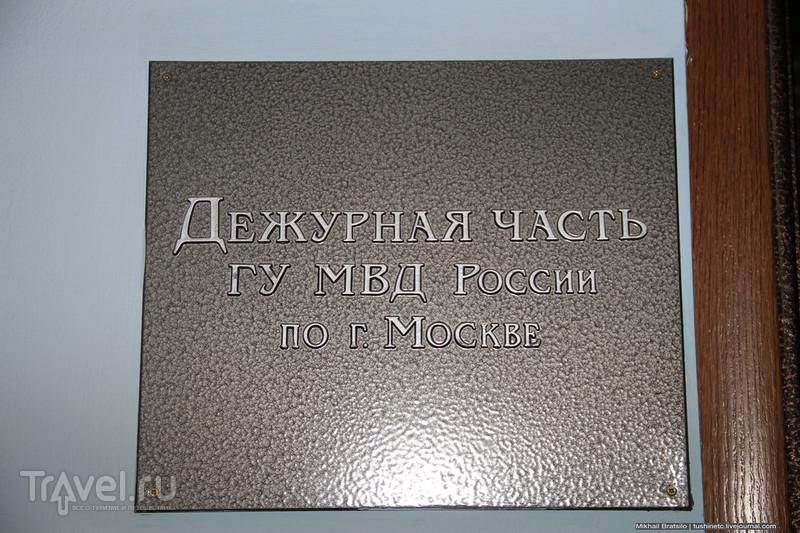 Как блогеров на Петровку,38 замели / Россия