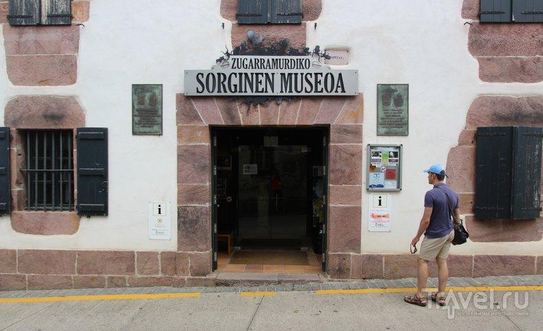 Залечь на дно в Сугаррамурди / Испания