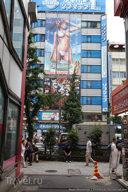 Япония. Токио / Фото из Японии