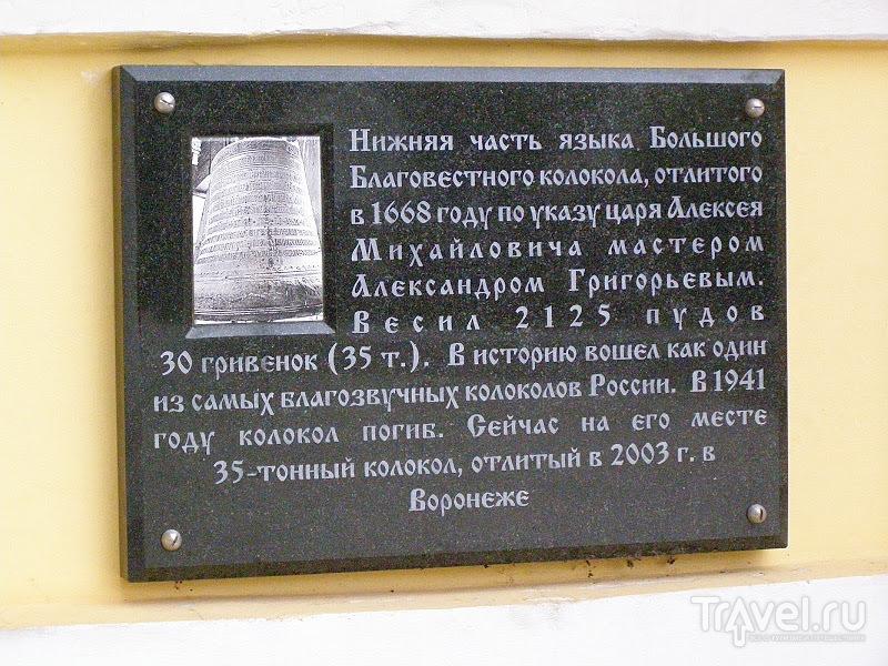 Богоугодный уикенд. Саввино-Сторожевский монастырь / Россия