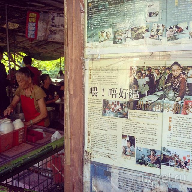 Концепт успешного общепита / Гонконг - Сянган (КНР)