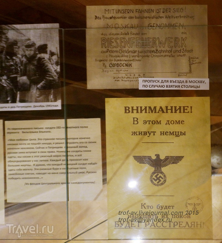 Музей Зои Космодемьянской, место пыток и казни, Петрищево / Россия