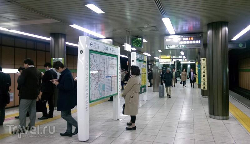 Метро: Восток против Запада. Токио / Япония