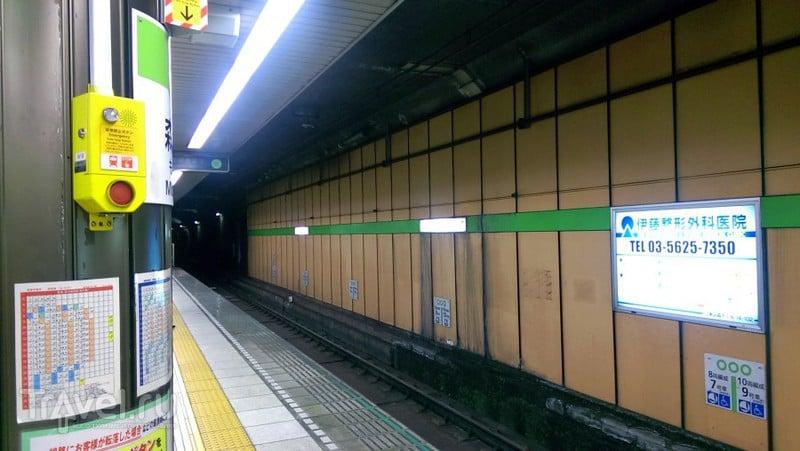 Смотреть ролики японцы в метро 2 фотография