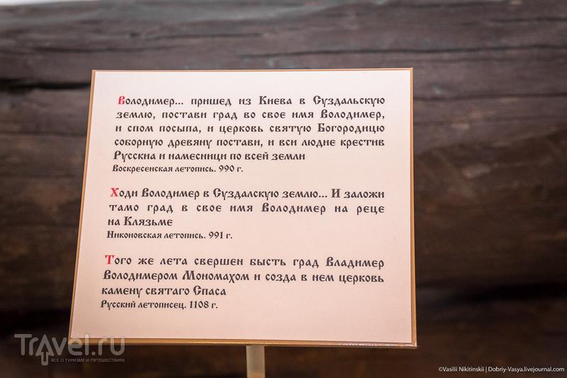 Прикоснуться к истории за 50 рублей / Россия