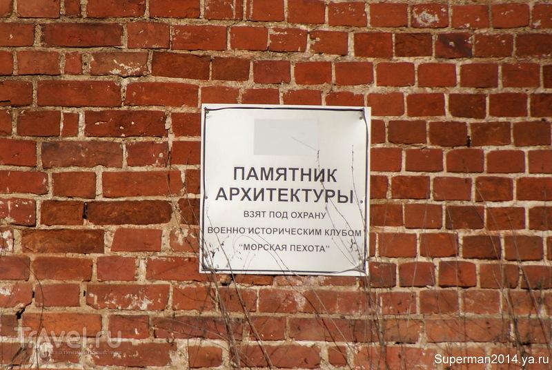 """Усадьба """"Марфино"""" / Россия"""