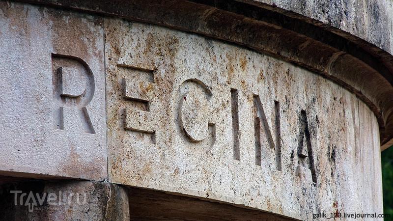Термы Реджина в Монтекатини / Италия