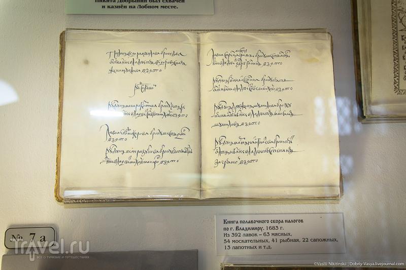 50 рублей за историю / Россия