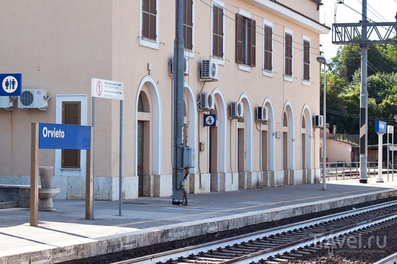 Orvieto / Италия