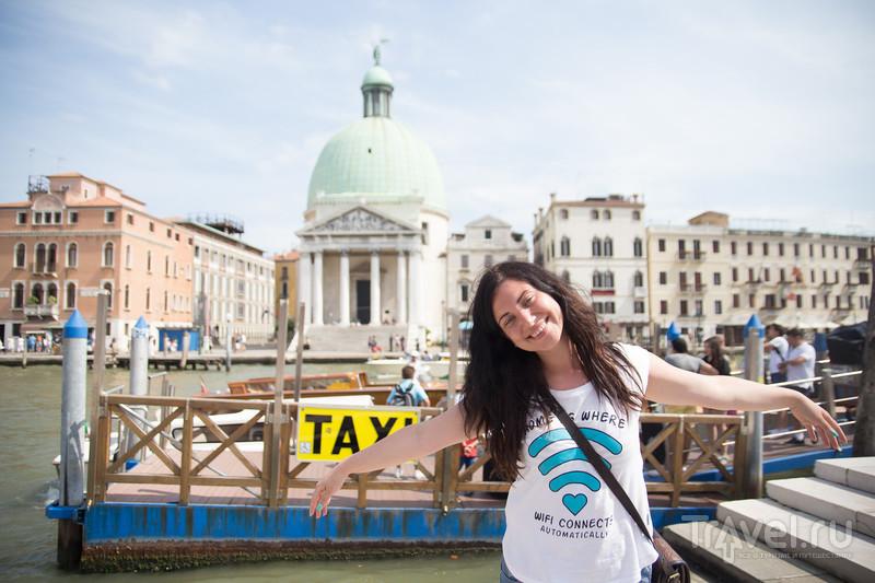 Триест - Венеция / Фото из Италии