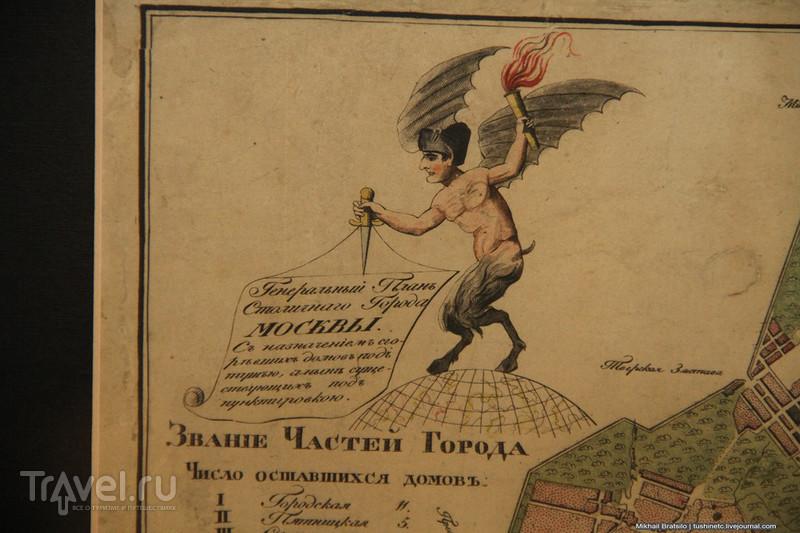 Путешествие в 1812 год / Россия