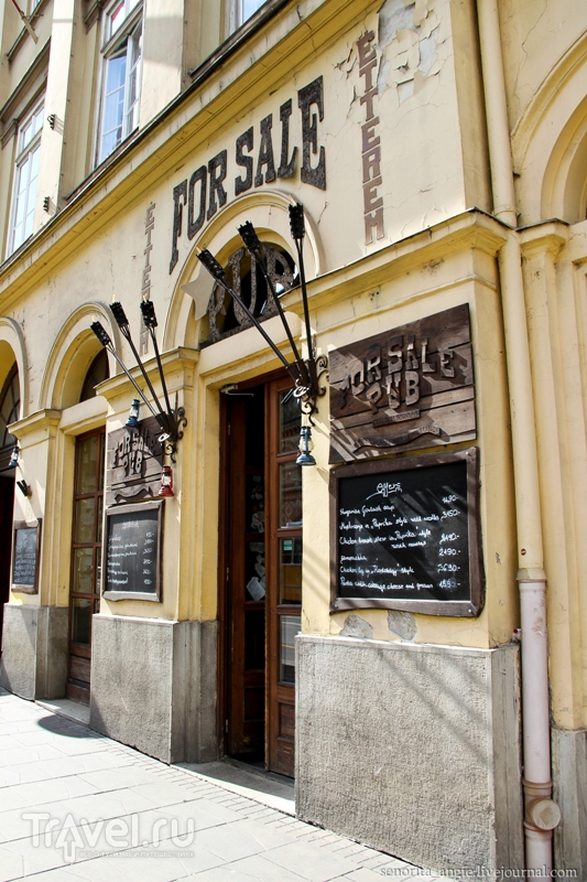 For Sale Pub and Restaurant, Budapest. И еще пару слов о венгерском общепите / Венгрия