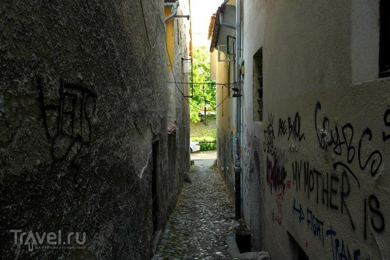 Любляна. Словения - Заключительная прогулка путешествия / Словения