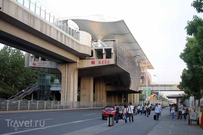 Шанхай: Голландия и Италия / Китай