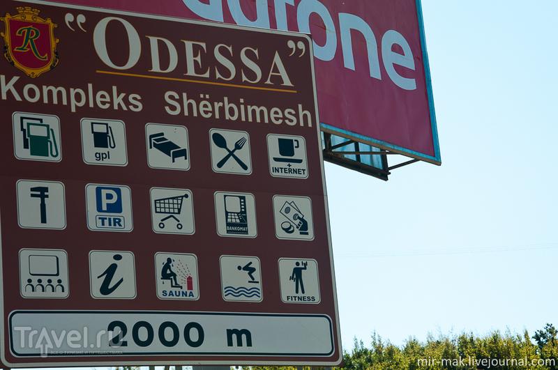 Албания - страна бетонных бункеров / Фото из Албании