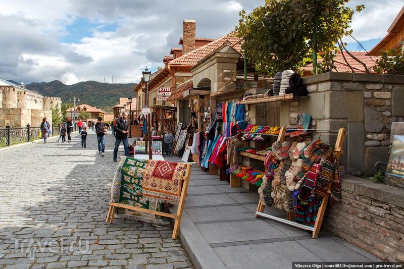 Картинки по запросу город Мцхета в грузии
