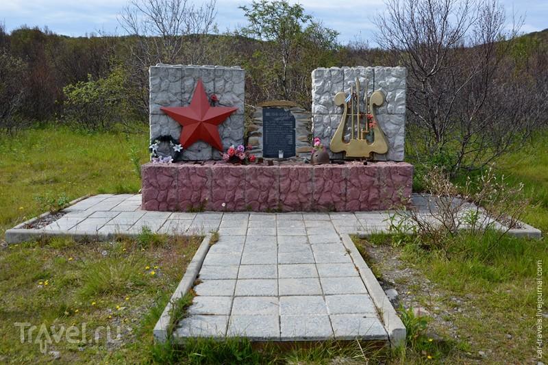 Заполярное путешествие. Полуостров Рыбачий / Россия