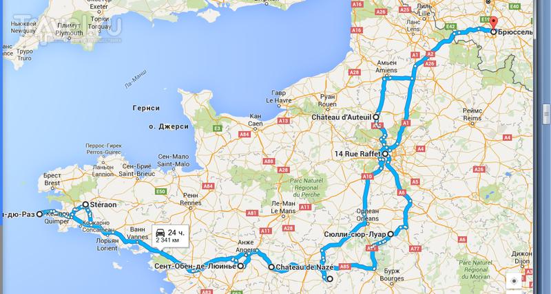 Наше путешествие по замкам Луары, и немного Бретани / Фото из Франции