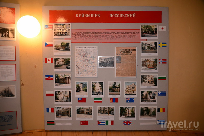 Бункер Сталина. Самара / Фото из России