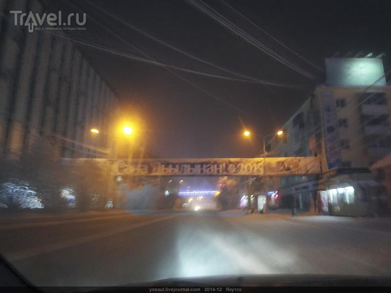 Большое Индигирское путешествие (прошлый декабрь) / Россия