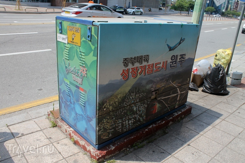 Корея: Вонджу / Южная Корея
