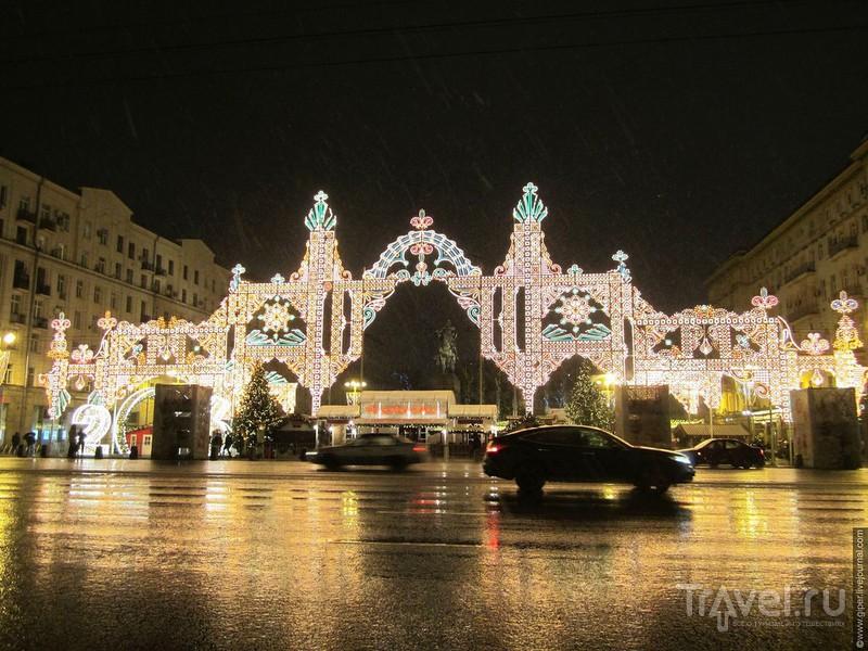 Огни Москвы / Россия