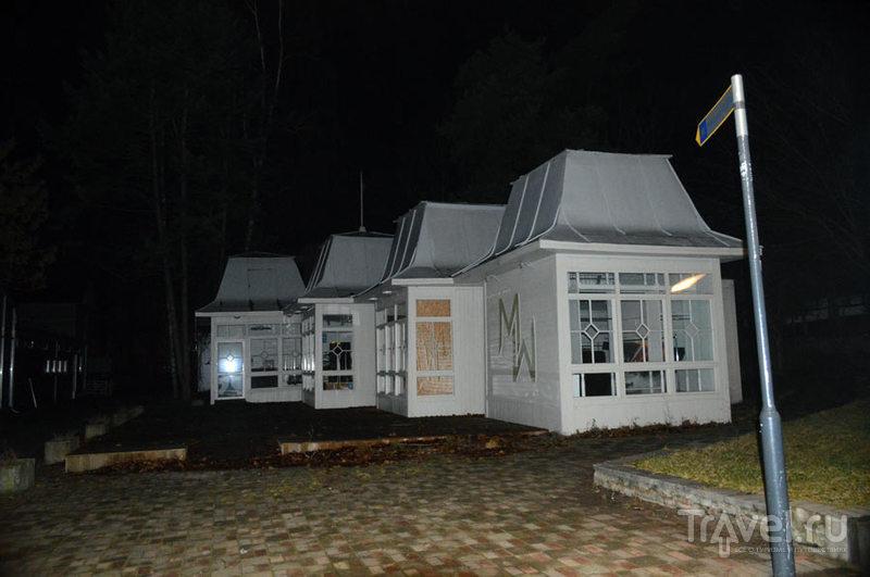 Предновогодняя Юрмала / Латвия