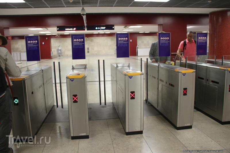 Станция метро Aeroporto в Лиссабоне / Португалия