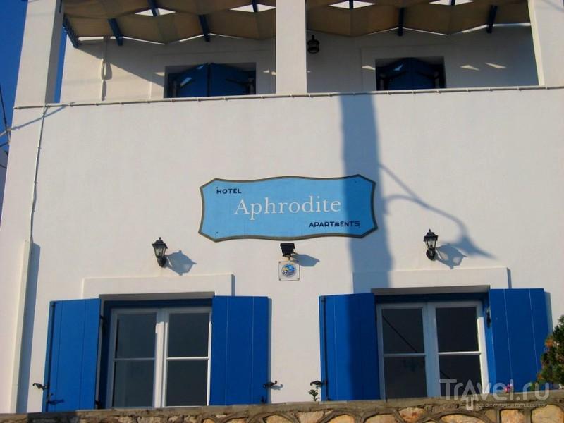 Остров Афродиты / Греция