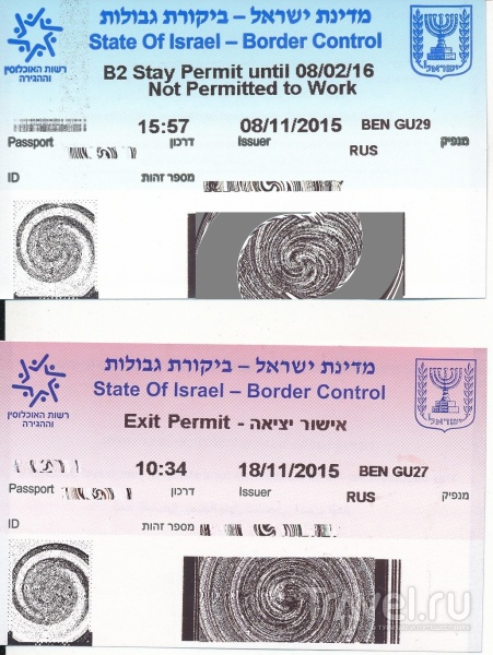 Израиль в ноябре / Израиль