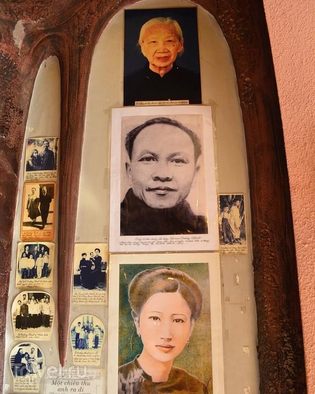 Crazy house  вьетнамской выпускницы МАрхИ / Вьетнам