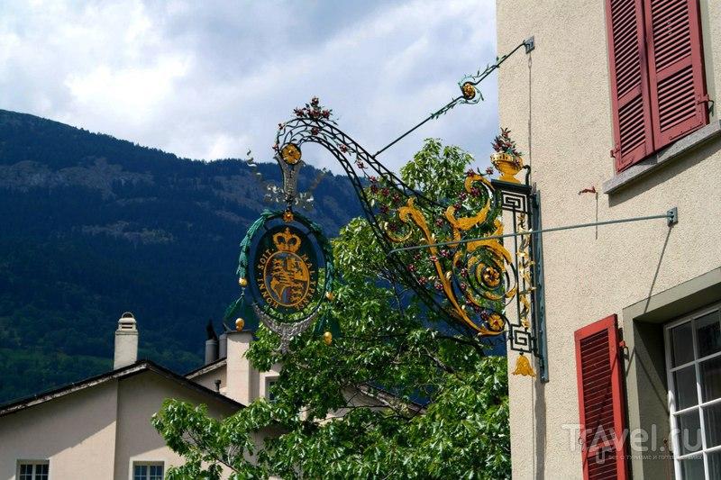 Бриг, Швейцария - Прогулка и знакомство с городом / Швейцария