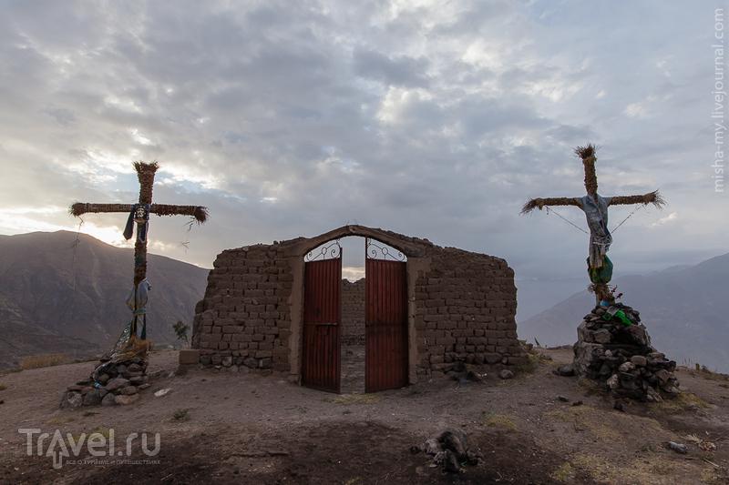Поездка по Перу. Организационное / Перу