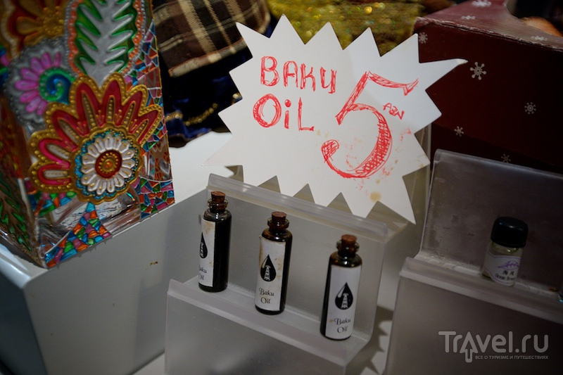 Баку: про музеи, нефть и огонь / Азербайджан