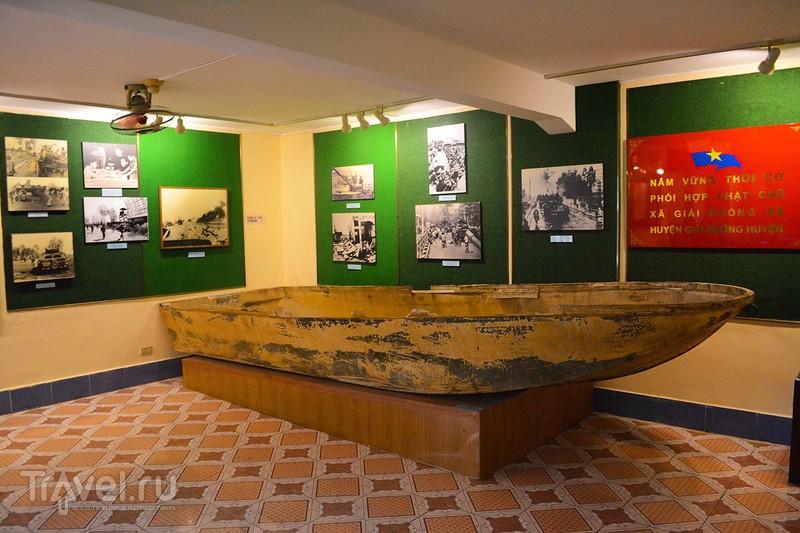 "Музей операции ""Хо Ши Мин"" по взятию Сайгона / Вьетнам"