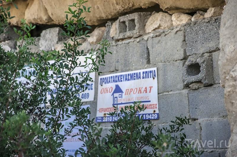 Матала / Греция