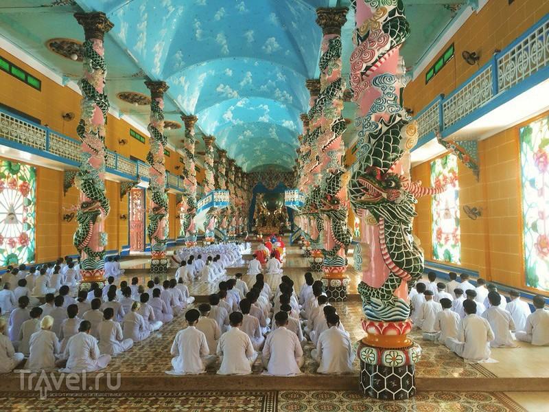 Храм каодай... Тэйнинь, Вьетнам / Вьетнам