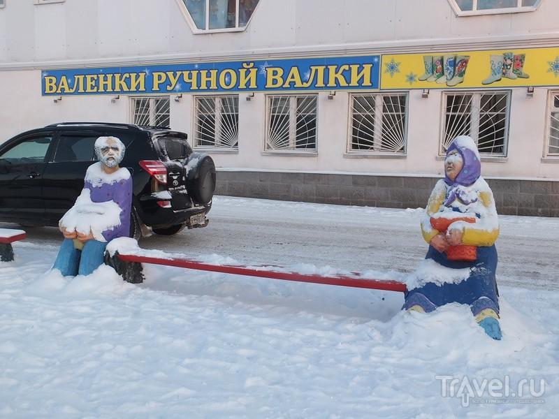 Согревают в холода и от похмелья лечат / Россия