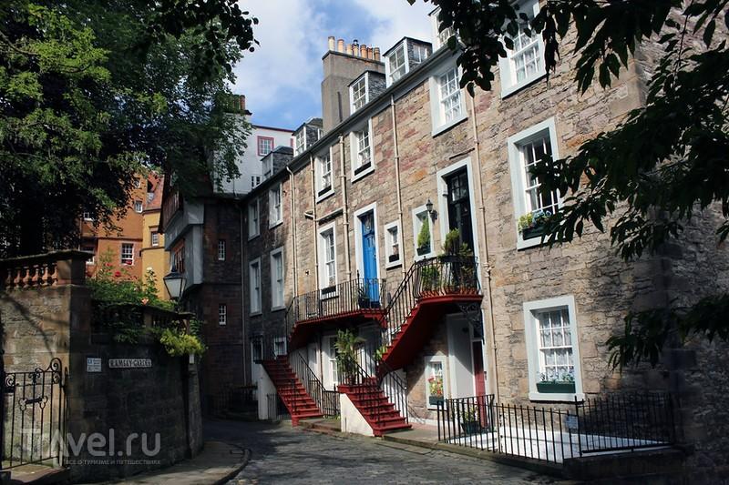 Краски Эдинбурга / Великобритания