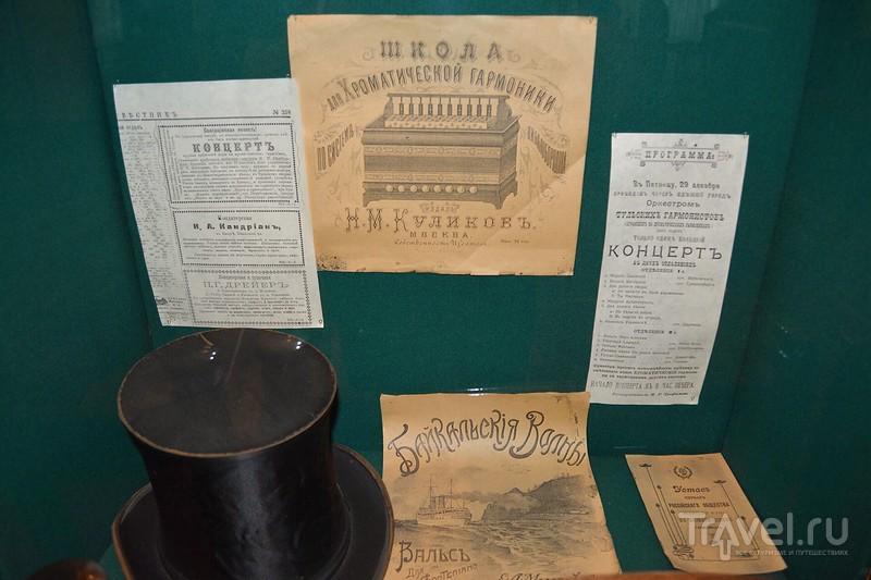 Музей Н. Белобородова...Тула, Россия / Фото из России