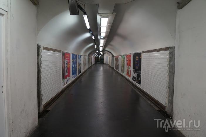 Парижское метро. Путеводитель
