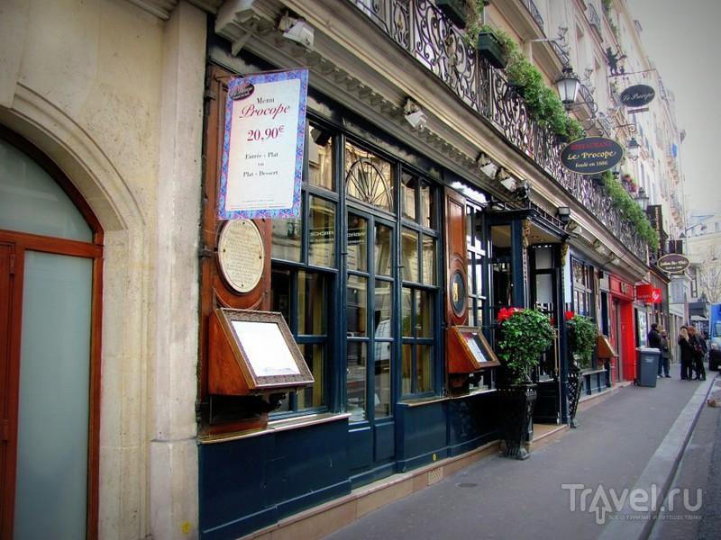 Париж. Сен-Жермен-де-Пре, Дом Инвалидов и Музей Армии / Франция