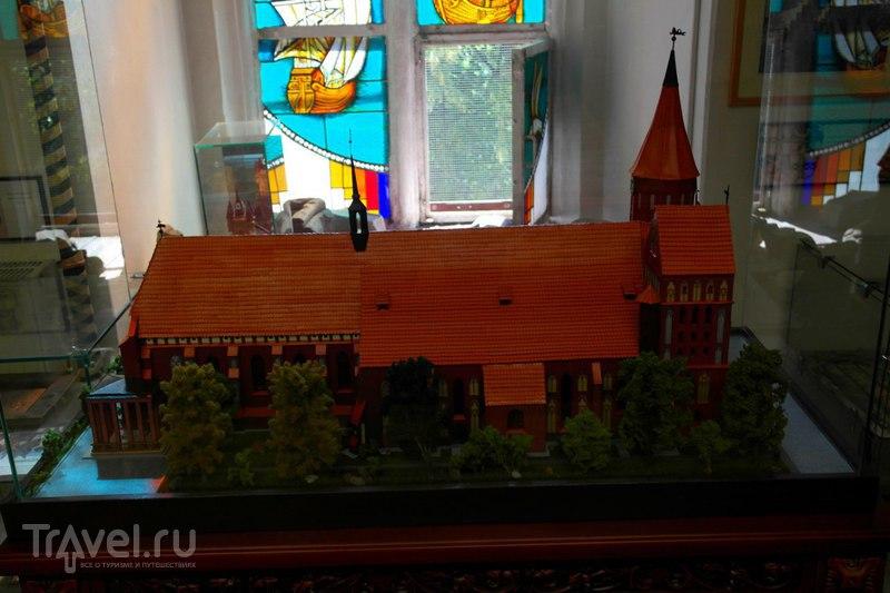 Калининград - Музей И. Канта в Кафедральном соборе / Россия